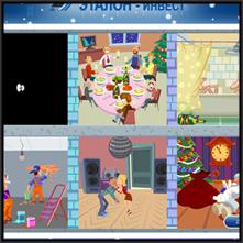 Разработка мультимедийной открытки