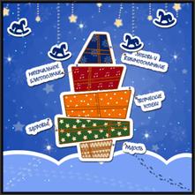Создание интерактивной новогодней открытки