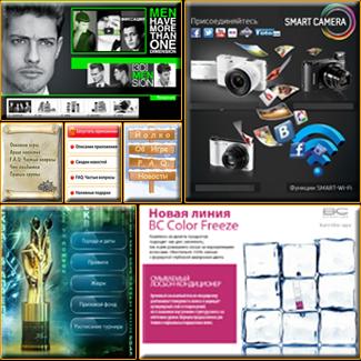 Дизайн групп и страниц Facebook, ВКонтакте