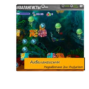 Разработка промо-игры для Facebook и ВКонтакте