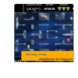Разработка промо-игры с механикой PacMan для ВКонтакте