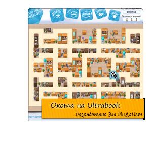 Разработка промо-игры для Facebook