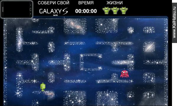 GalaxyMan