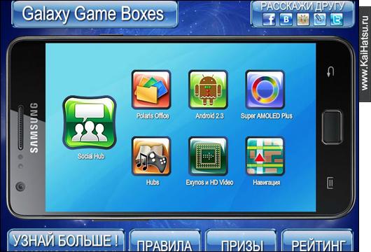 gameb