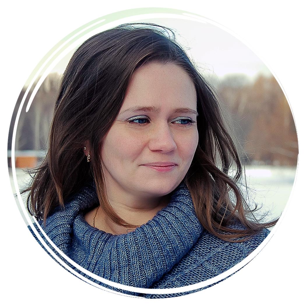 интернет-маркетолог Светлана Борисова (Vesto4ka.pro)