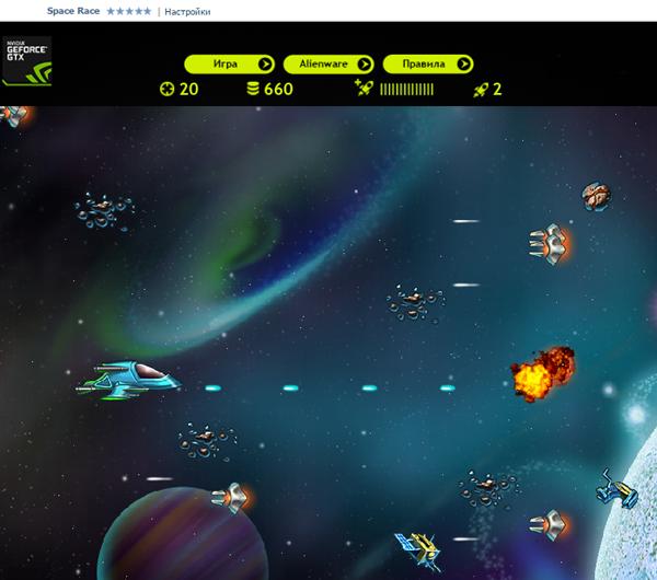 Разработка промо-игры «Space Race»