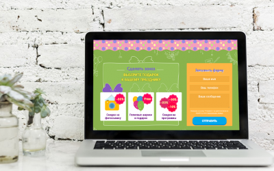 Верстка сайта для студии детских праздников