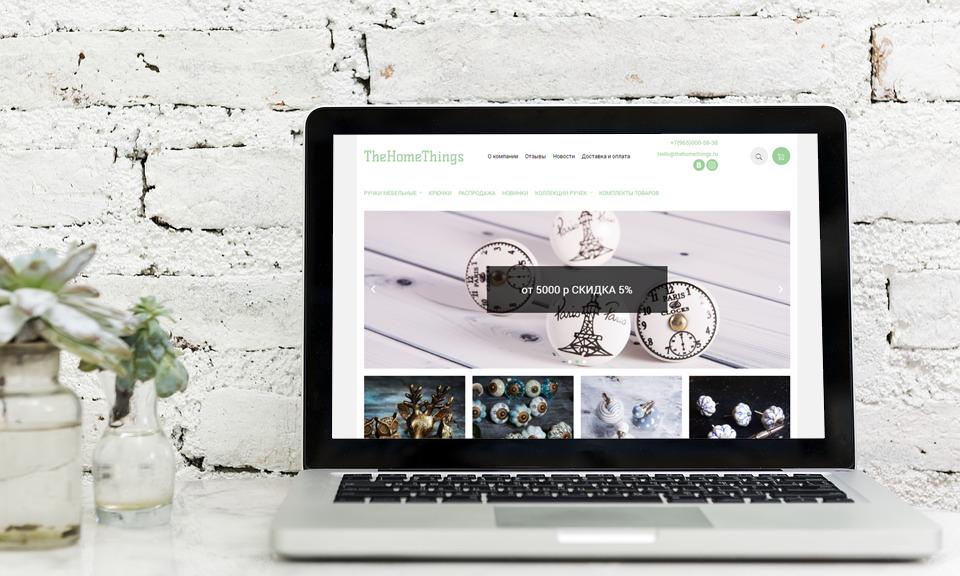 Создание интернет-магазина на Платформе Insales