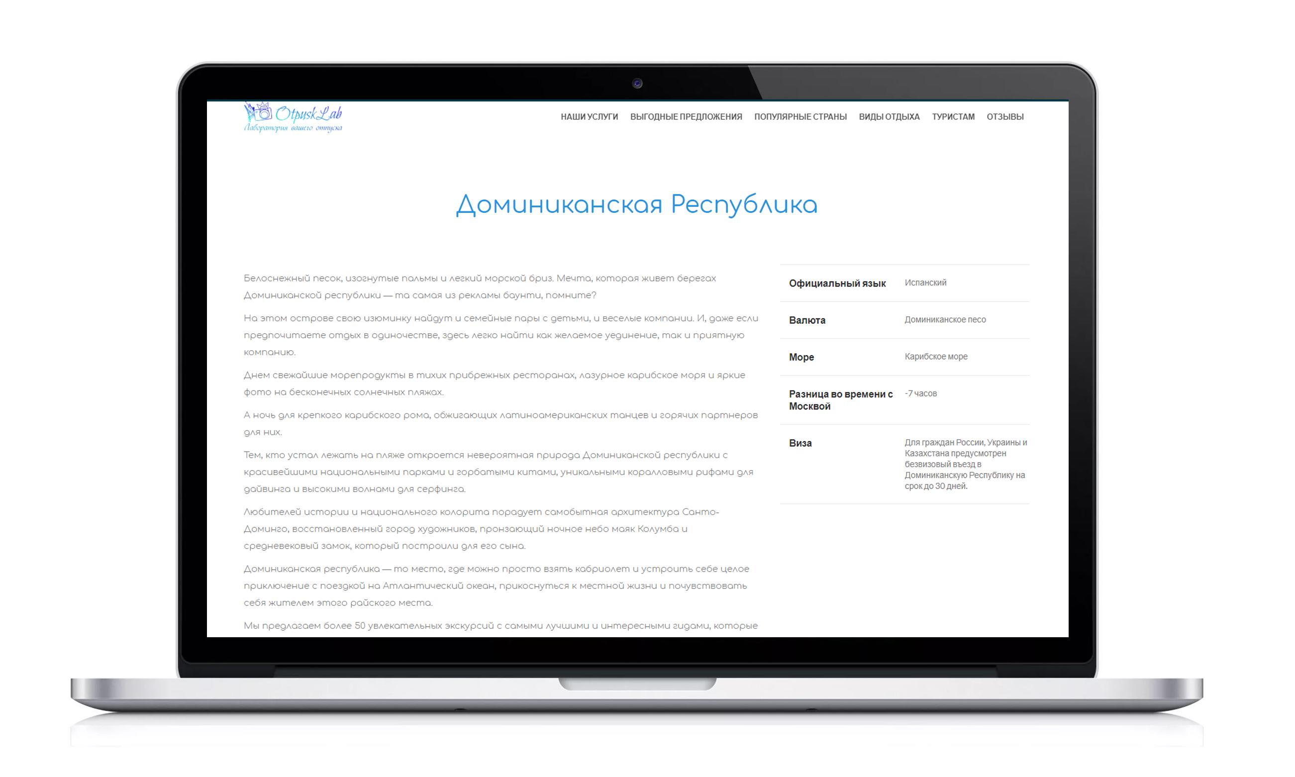 Портфолио: Создание сайтов на WordPress