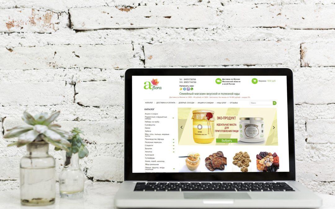 Кейс: Перенос действующего интернет-магазина на платформу Insales