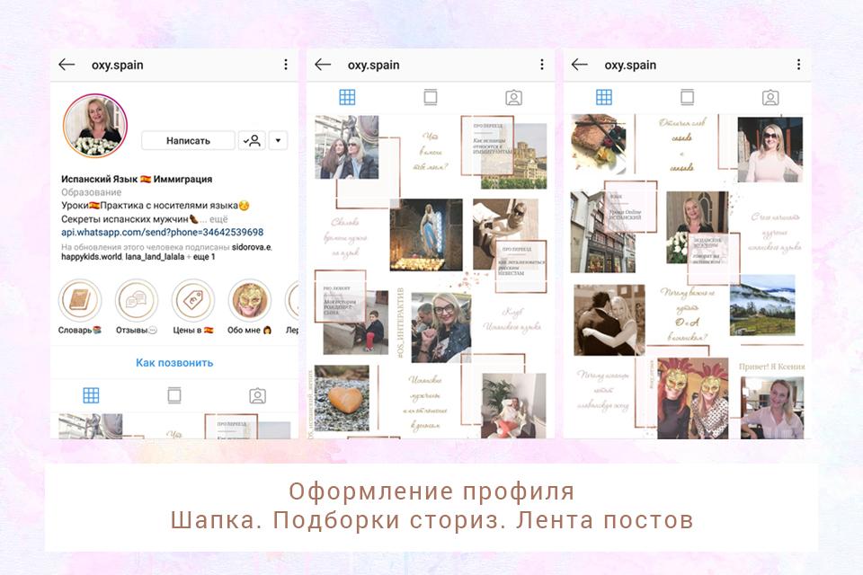 OS_Screen1