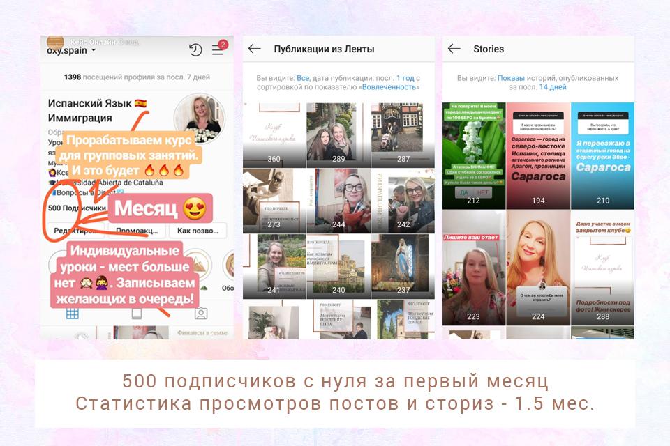 OS_Screen3