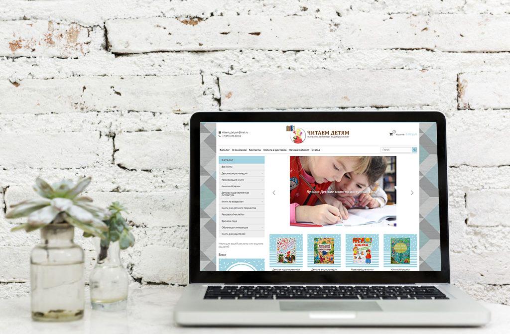 Создание интернет-магазина на Платформе Insales для книжного магазина