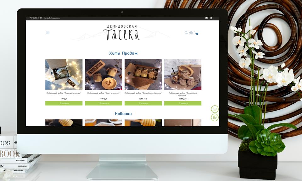 Создание интернет-магазина на Платформе Insales для магазина меда